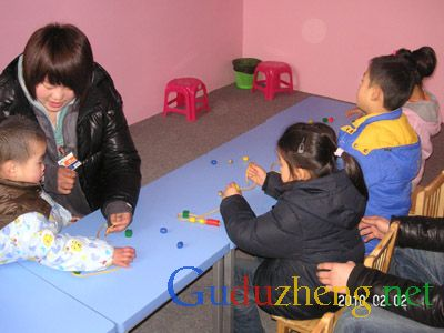 上海太阳星辰家长支援中心