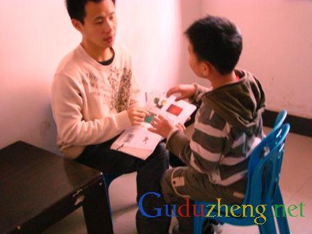 长沙市晨阳自闭症康复中心