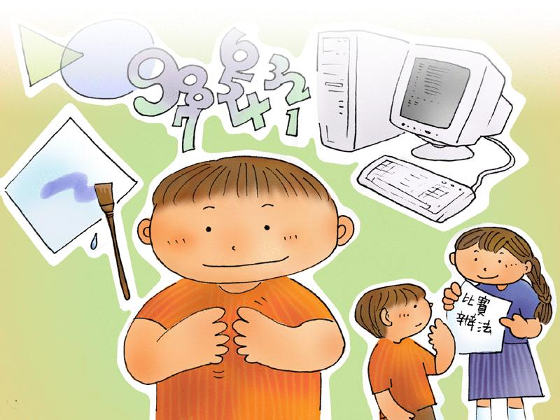 如何教孤独症儿童认识物品名称(自闭症学校,郑州语言障碍机构)