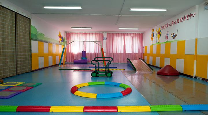 乌鲁木齐市爱心园特殊教育中心