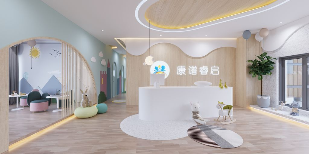 杭州市余杭区康谱睿启儿童成长中心